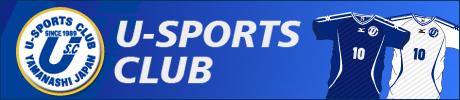 U-SPORTS CLUB