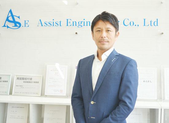 代表取締役社長 斉藤 勇介